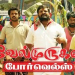 Velmurugan Borewells (2014) DVDRip Tamil Full Movie Watch Online