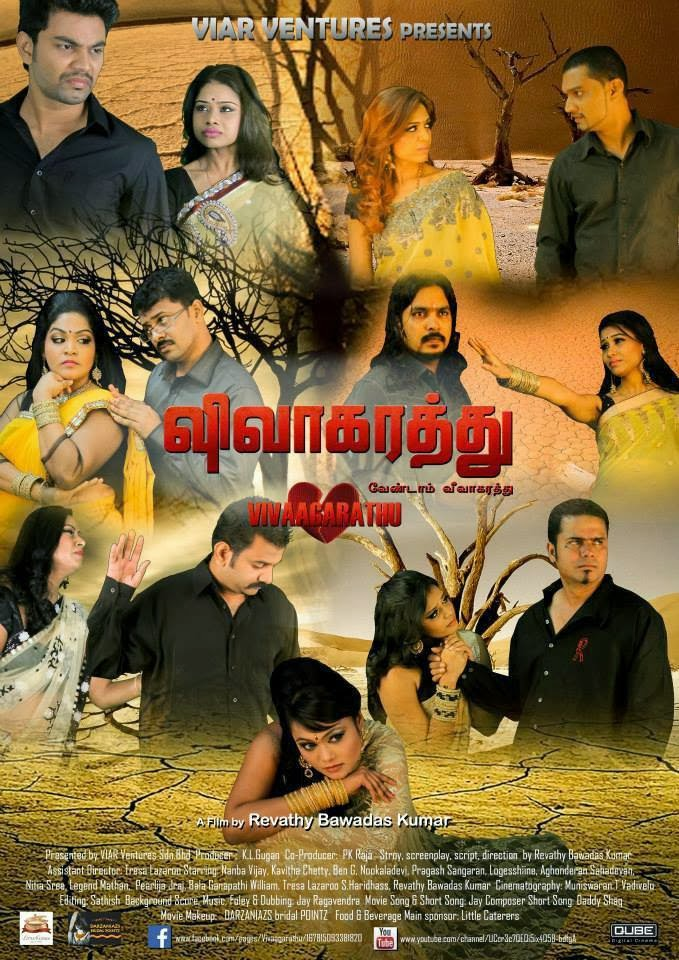 Vivagarathu (2014) Malaysian Tamil Movie Watch Online DVDRip