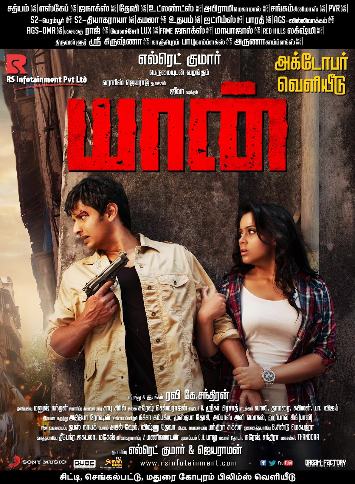 Yaan (2014) Tamil Movie *DVD*