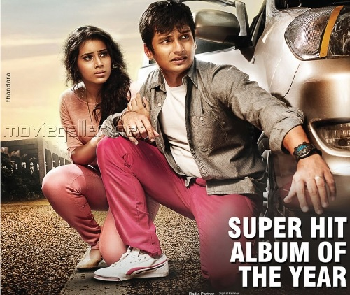 Yaan (2014) HD 720p Tamil Movie Watch Online