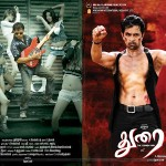 Durai (2008) Tamil Movie Watch Online DVDRip