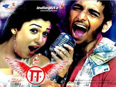 E (2006) Tamil Movie Lotus DVDRip Watch Online