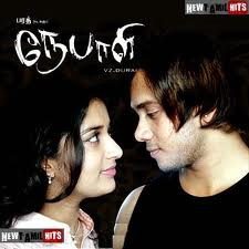 Nepali (2008) Tamil Movie DVDRip Watch Online