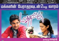 Mathapoo (2013) Tamil Movie DVDRip Watch Online