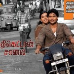 Mathikettan Salai (2011) Watch Tamil Movie Online DVDRip