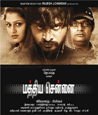 Mathiya Chennai (2009) Tamil Movie DVDRip Watch Online