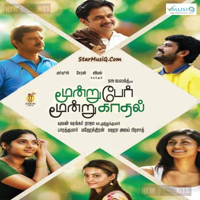 Moondru Per Moondru Kaadhal (2013) DVDRip Tamil Full Movie Watch Online