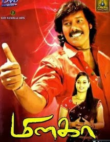 Milaga (2010) DVDRip Tamil Full Movie Watch Online