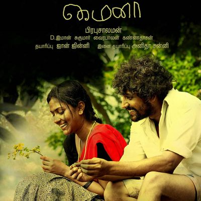 Mynaa (2010) HD 720p Tamil Full Movie Watch Online