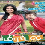 Mirattal (2012) DVDRip Tamil Full Movie Watch Online