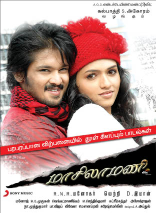 Masilamani (2009) Tamil Movie DVDRip Watch Online