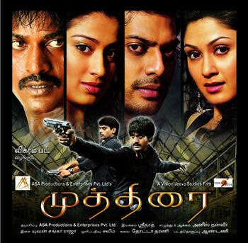 Muthirai (2009) Tamil Movie DVDRip Watch Online