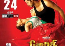 Modhi Vilayadu (2008) DVDRip Tamil Full Movie Watch Online