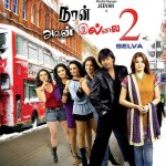 Naan Avan Illai 2 (2009) Tamil Movie DVDRip Watch Online