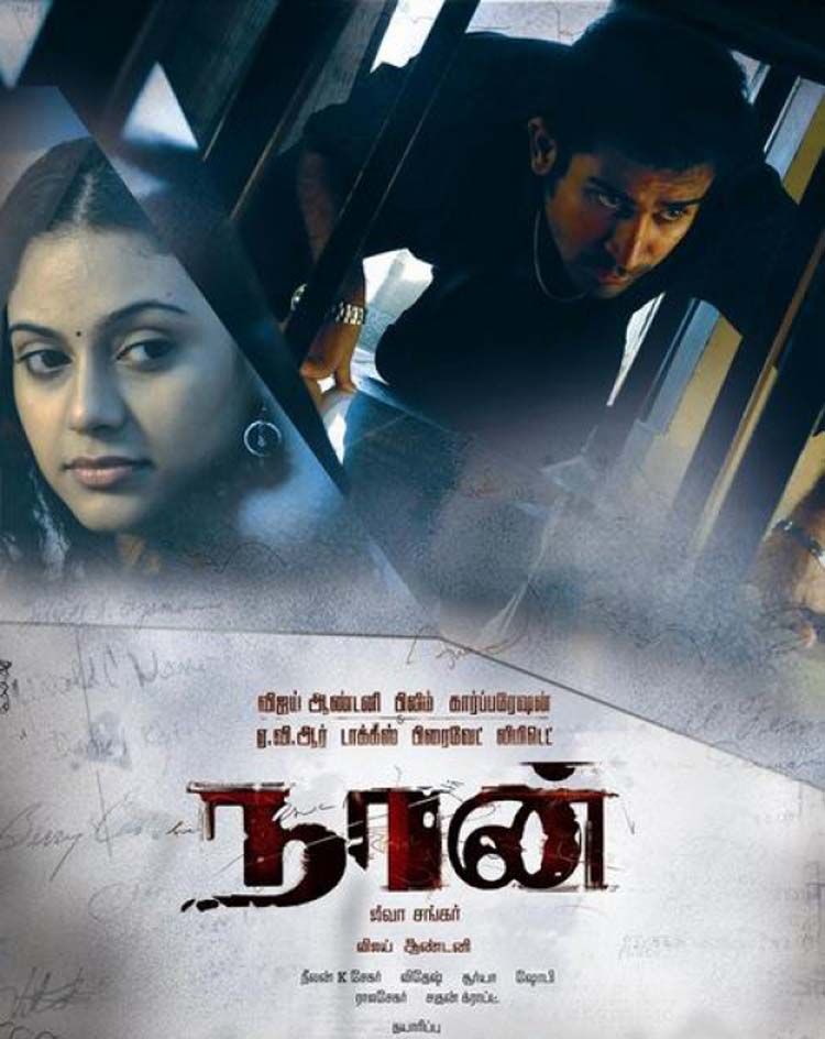 Naan (2012) DVDRip Tamil Full Movie Watch Online
