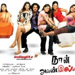 Naan Avan Illai (2007) DVDRip Tamil Movie Watch Online