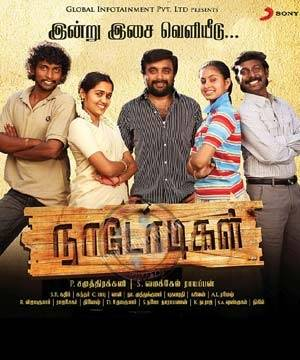 Nadodigal (2009) DVDRip Tamil Movie Watch Online