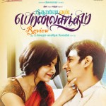 Neethaane En Ponvasantham (2012) DVDRip Tamil Full Movie Watch Online