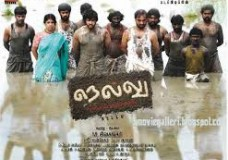 Nellu (2010) DVDRip Tamil Full Movie Watch Online