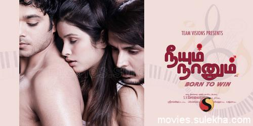 Neeyum Naanum (2010) Tamil Movie Watch Online DVDRip