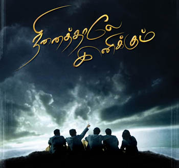 Ninaithale Inikkum (2009) Tamil Movie DVDRip Watch Online