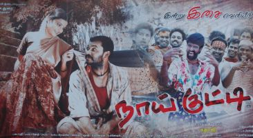Naai Kutty (2009) Tamil Movie Watch Online DVDRip