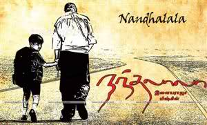 Nandalala (2010) DVDRip Tamil Full Movie Watch Online
