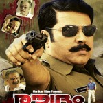Nari (2009) Watch Tamil Movie DVDRip Watch Online DVD