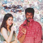 Ninaivirukkum Varai (1999) DVDRip Tamil Movie Watch Online