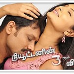 Newtonin Moondram Vidhi (2009) Tamil Movie DVDRip Watch Online