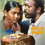 Ochayee (2010) Watch Tamil Movie Online DVDRip