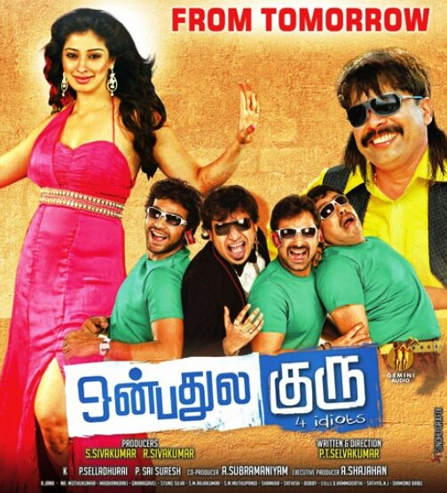 Onbadhula Guru (2013) DVDRip Tamil Movie Watch Online