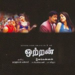 Ottran (2003) Tamil Movie Watch Online DVDRip