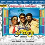 Paagan (2012) DVDRip Tamil Movie Watch Online