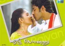 Oru Ponnu Oru Paiyan (2006) Watch Tamil Movie Online DVDRip