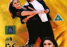 Priyamana Thozhi (2003) Tamil Movie DVDRip Watch Online