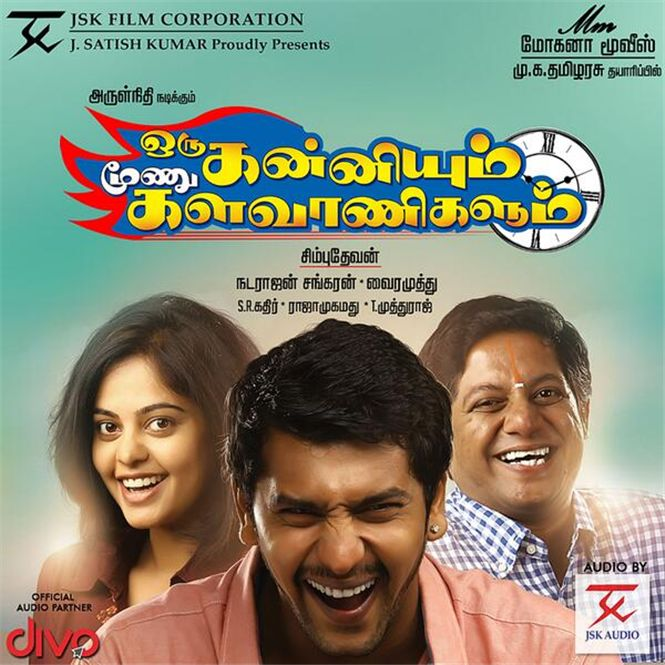 Oru Kanniyum Moonu Kalavaanikalum (2014) HD 720p Tamil Movie Watch Online