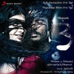 3 (2012) HD 720p Tamil Movie Watch Online