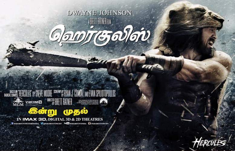 Hercules (2014) Tamil Dubbed Movie HD 720p Watch Online