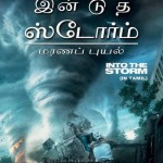 Into The Storm (2014) Tamil Dubbed Movie HD 720p Watch Online