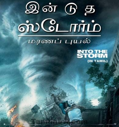 ... For World: Into the Storm (2014) Movie Hd Download Free Watch Online