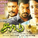 Kaadu (2014) HD 720p Tamil Movie Watch Online