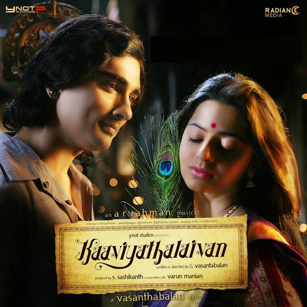 Kaaviya Thalaivan (2014) HD 720p Tamil Movie Watch Online