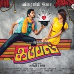 Kappal (2014) DVDRip Tamil Full Movie Watch Online