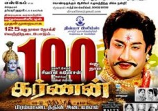 Karnan (1963) HD DVDRip 720p Tamil Full Movie Watch Online