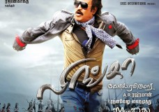 Lingaa (2014) HD DVDRip Tamil Full Movie Watch Online