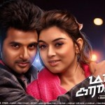 Maan Karate (2014) HD 720p Tamil Movie Watch Online