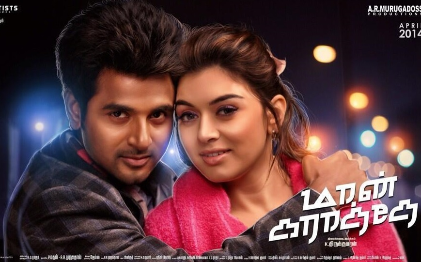 blu ray songs tamil 1080p 2014 movies