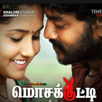 Mosakutty (2014) HD 720p Tamil Movie Watch Online