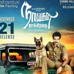 Naaigal Jaakirathai (2014) HD 720p Tamil Movie Watch Online